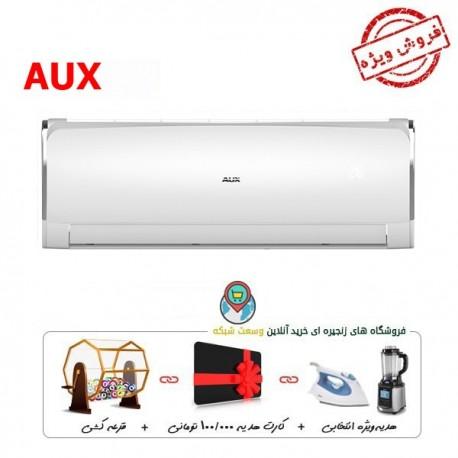 کولر گازی 36000 سرد آکس Aux